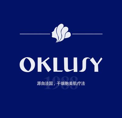 OKLUSY生态护肤系列